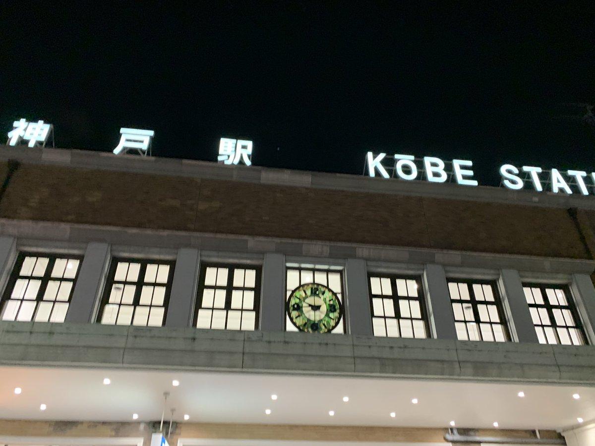 test ツイッターメディア - ただいマンゴープリン神戸!! https://t.co/wsdCCKnAUv