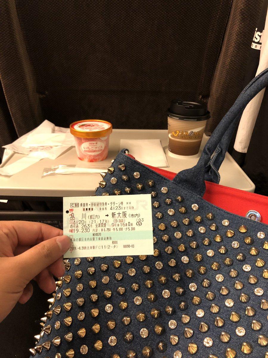 test ツイッターメディア - 大阪帰りマフ🚅 新幹線のワゴンサービスのアイスってなんでこんなにカッチカチなんやろ? リップルの底と一緒くらいカタイ IYRK https://t.co/1l4Lv80FPS
