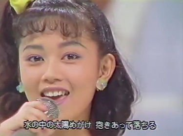 test ツイッターメディア - 浅香唯 in テレビ東京「歌え!アイドルどーむ」1988.5.8「C-Girl」 ‣シングルリリース日:1988.4.20  ‣作詞:森雪之丞、作曲:NOBODY、編曲:井上鑑 ‣カネボウ'88夏のプロモーション・イメージソング #浅香唯 https://t.co/ipnu2F3SgB