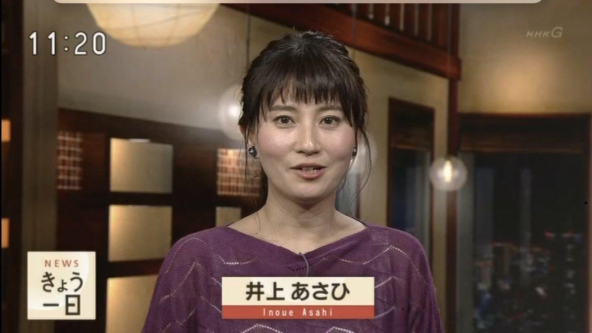 test ツイッターメディア - 11時20分の女神。井上あさひ様。 https://t.co/kIRPbHlqxi