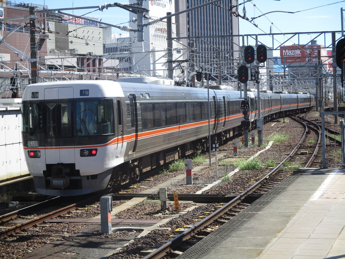 test ツイッターメディア - @domogigidesu 名鉄1030系・1230系(30周年HM ) 同上 JR東海383系 JR 西日本681系先行試作車 https://t.co/aPo1jSRbBz