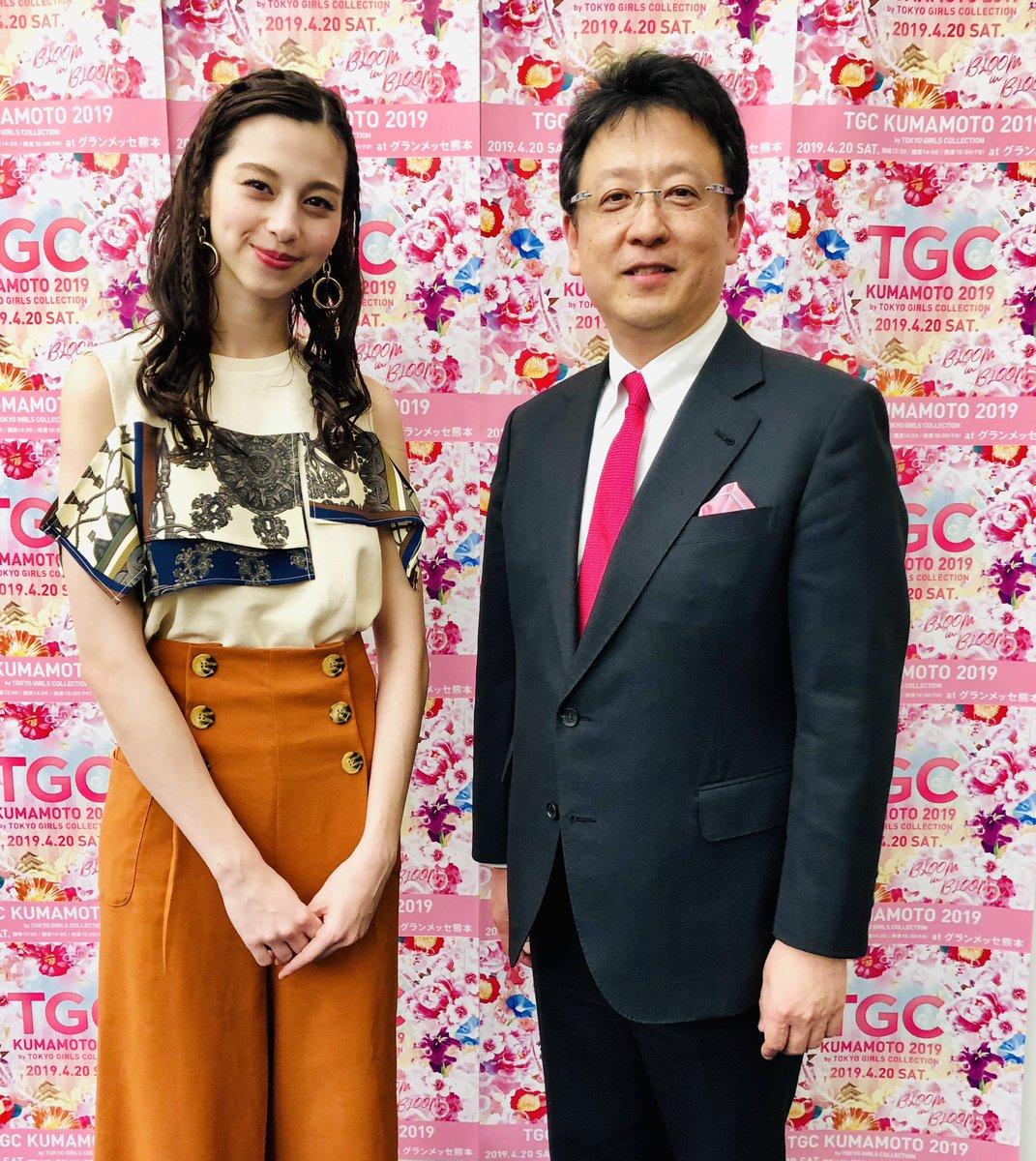 test ツイッターメディア - 昨日防災訓練後慌ててスーツに着替え東京ガールズコレクションへ。熊本初開催でしたが沢山の若者が参加して大賑わい。ランウェイに中条あやみさんが登場した瞬間会場は大声援❣️私もご挨拶させて頂きましたが本当に素敵でした。また来年も開催します❗️#TGC熊本 #中条あやみ #顔の大きさ比較禁止 https://t.co/NjuTDc5tCG