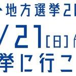 金子洋一・前参議院議員(神奈川県選出)