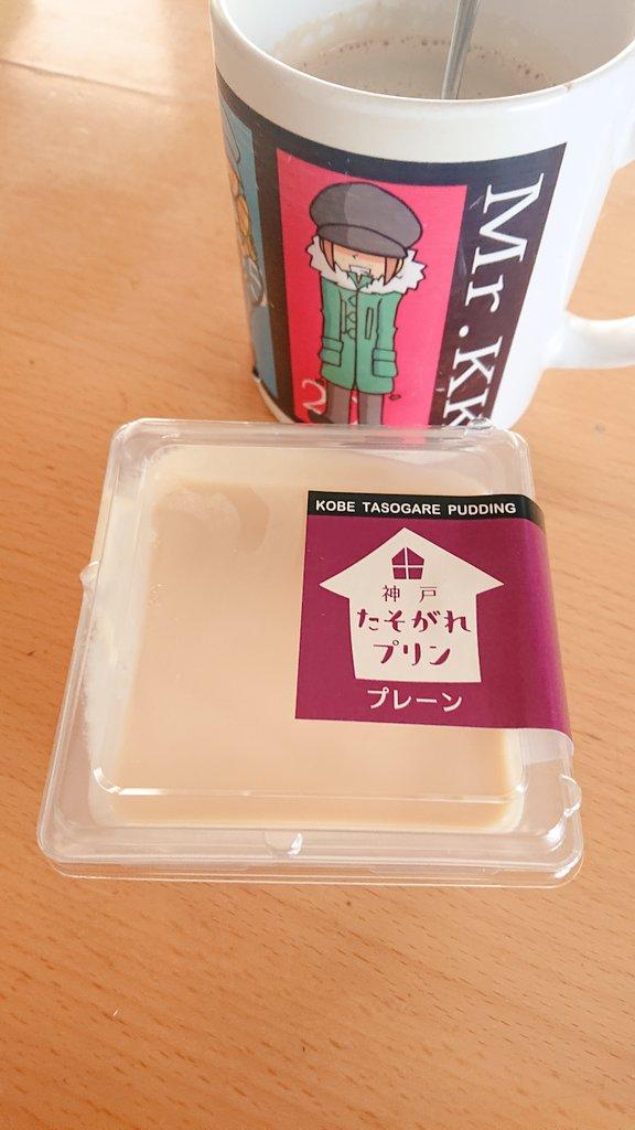 test ツイッターメディア - 朝ごはんの神戸たそがれプリン https://t.co/iLeHZ9IHoU