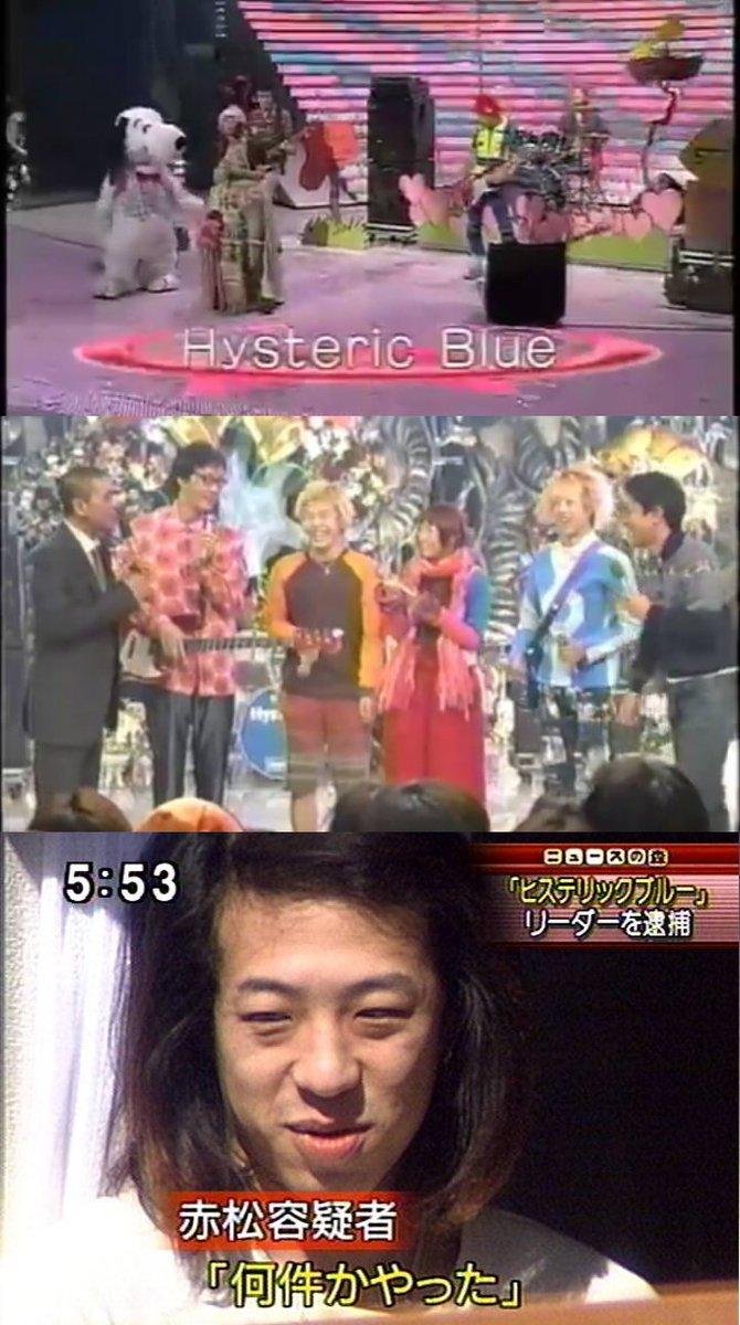 ヒステリックブルー 時分 月日 路上 埼玉県警朝霞署に関連した画像-05