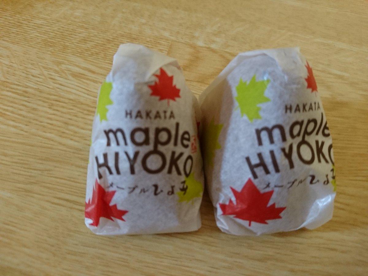 test ツイッターメディア - @medakakori もみじ型まんじゅうさん、メープル味のひよ子饅頭、ネットで購入。とても美味しかったですよ😋💕 https://t.co/4odWzhjQaK