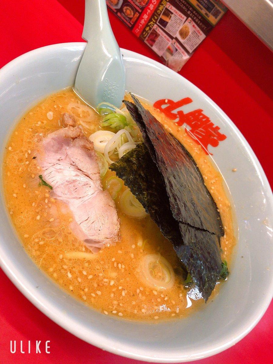 test ツイッターメディア - 夜ご飯は山岡家でした。 ごめんなさい。 https://t.co/H68JDe6qMP