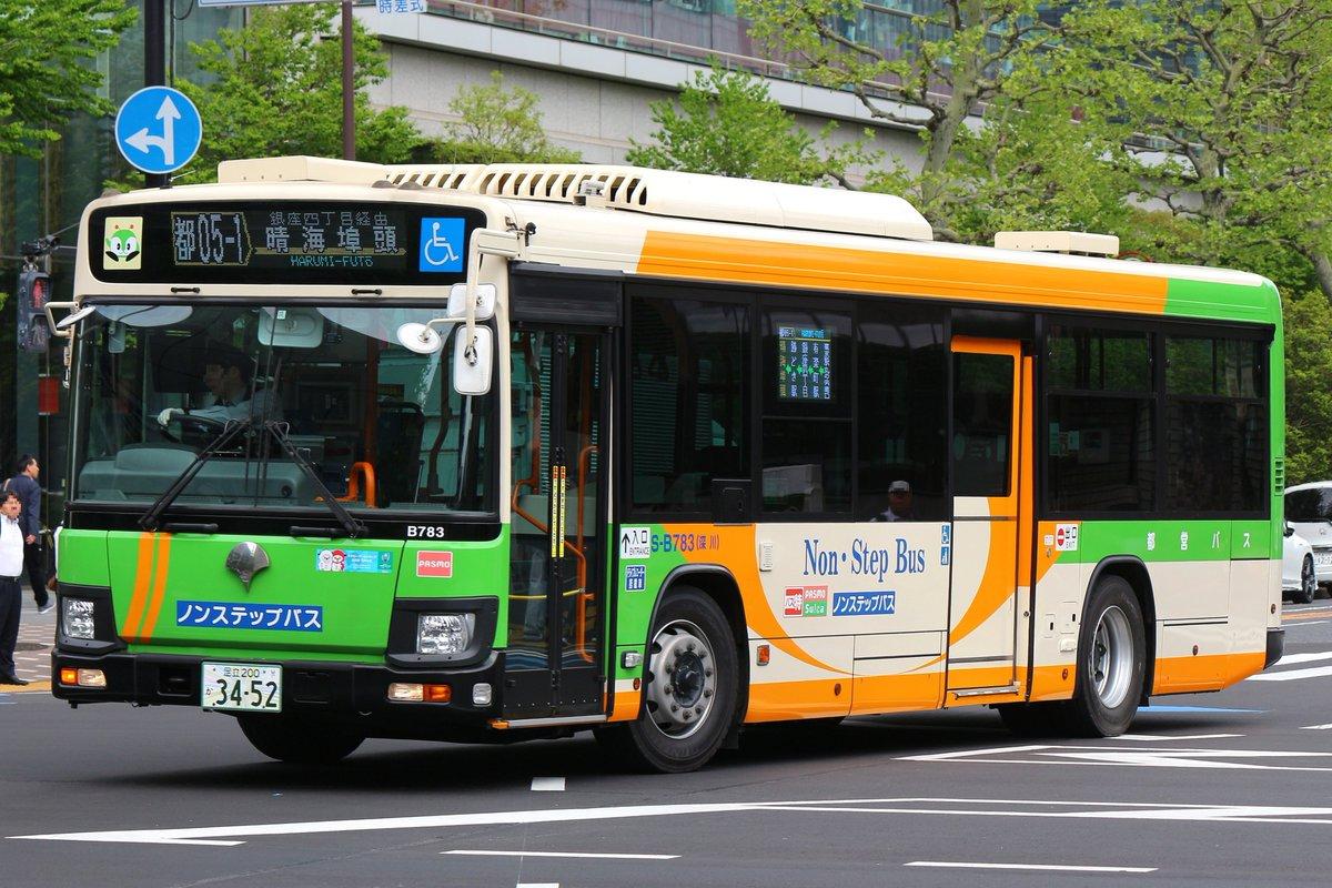 test ツイッターメディア - 2019/4/21 @東京国際フォーラム東 S-A664(QPG-LV234L3) S-B783(QDG-LV290N1) L-T281(BJG-HU8JLFP) S-D111(ZBC-MUM1NAE) 無性に燃料電池が撮りたくなったので丸の内へ https://t.co/HgUFVAkMRj