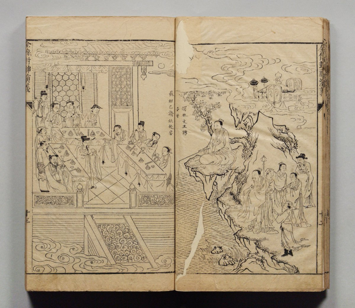 test ツイッターメディア - 右が、明の時代の『封神演義』の姜子牙が釣りをしているところを文王・姫昌が訪れる有名なシ-ン。イラストは左右二枚で見開きになっていた。(国立公文書館蔵) https://t.co/1jmcf1LUcI