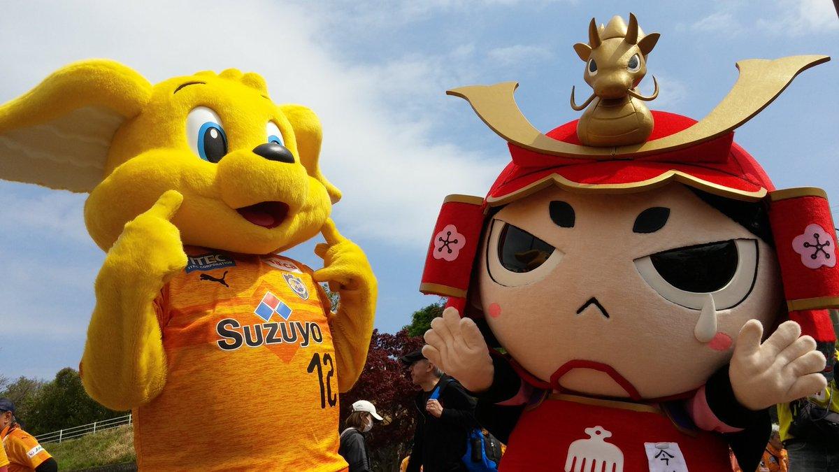 test ツイッターメディア - @imagawa_3 殿!! エスパルスの見事な勝利に 祝いの勝どきをあげてくだされ!! https://t.co/ihnACE4tN8