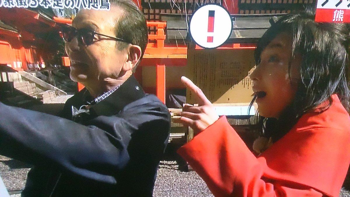 test ツイッターメディア - 熊野那智神社の象徴 三本足の烏 やた烏がサッカー日本代表チームエンブレムに描かれている事を知り めちゃくちゃ驚く林田理沙アナ https://t.co/S7BuDYGOLZ