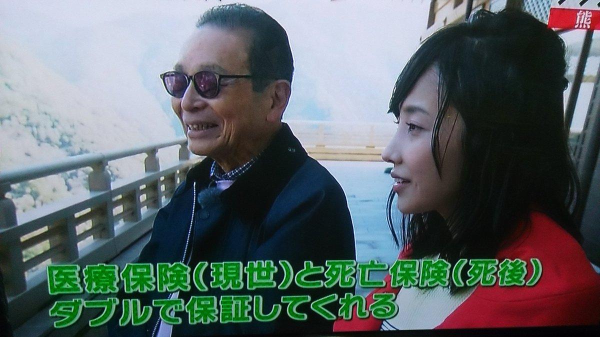 test ツイッターメディア - 林田理沙アナ コーディネーターの言っている事 理解全く出来ず 表情が固まる やや暫くして理解w https://t.co/FHC9advVsM