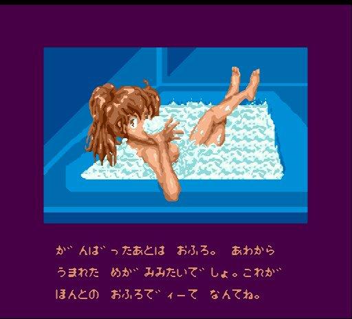 test ツイッターメディア - ワンダーモモ30周年記念プレイ! 難しかったけどクリア出来た! アイドルが舞台で活躍する設定らしく観客席にカメラ小僧いたり、入浴シーンがあって楽しませてくれるw 当時はPCエンジン版しか遊んでないのでアーケード版もVCで遊びたい! #レトロフリーク #ワンダーモモ https://t.co/ox0lM2qWko