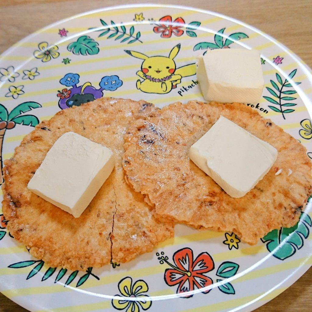 test ツイッターメディア - こんな時間に駆け込み美食。  誰かがツイートしてた 🦐えびせん+クリームチーズ  美食日に絶対するって決めてた。 えびせんはないから めんべぇだよ🙌  うーまーいーー😆  #月曜断食 https://t.co/roKNv7Vp8q