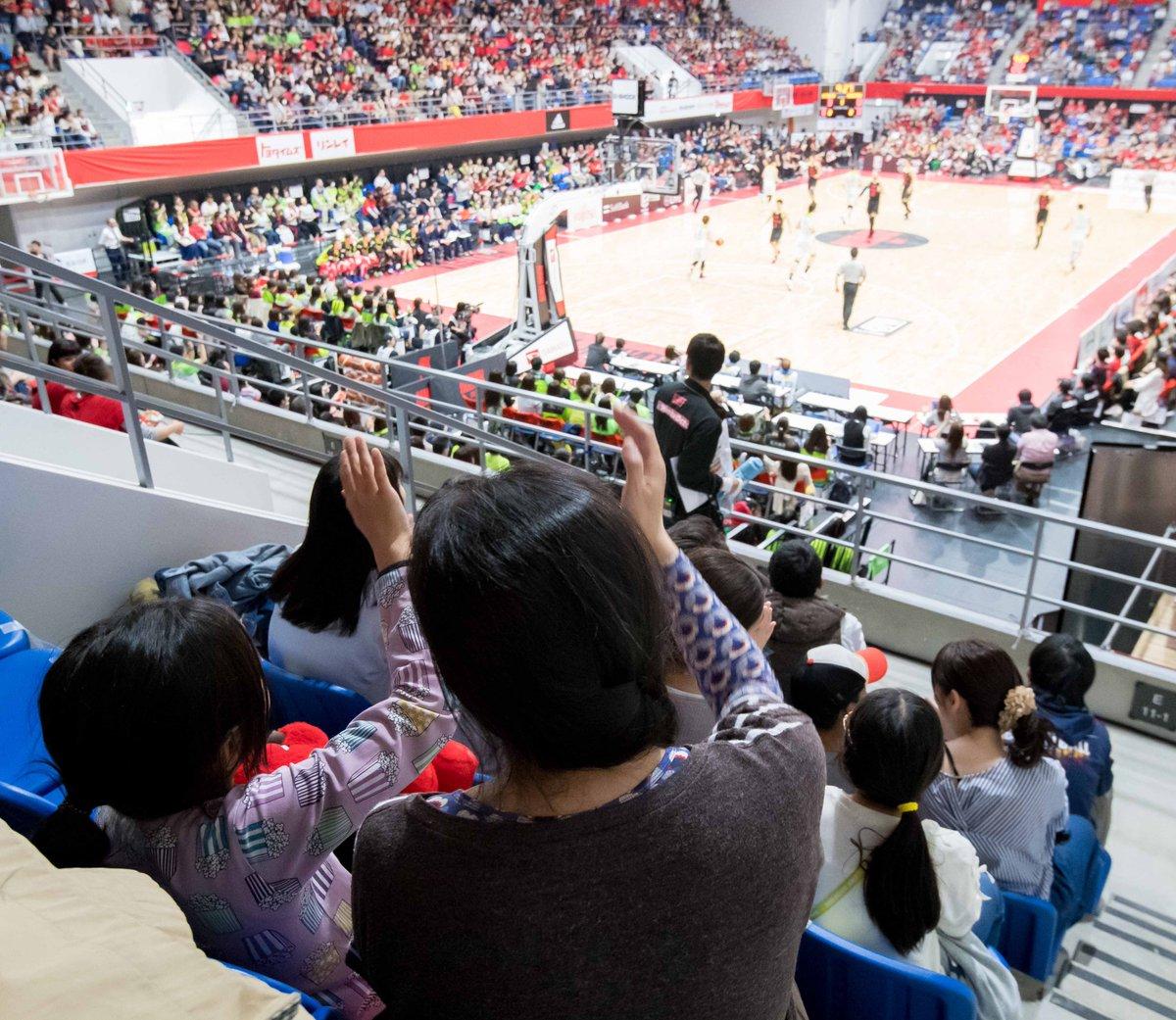test ツイッターメディア - 【犯罪被害者支援室】ワールドカップや東京2020大会出場で盛り上がるBリーグ。バスケの試合を被害遺児らが観戦しました。世界で戦う選手の迫力あるプレーに大興奮。アルバルク東京の皆さん、ご招待ありがとうございました!被害遺児が将来の夢を抱いて成長できるよう皆様のサポートをお願いします。 https://t.co/BlN4kn7ULo
