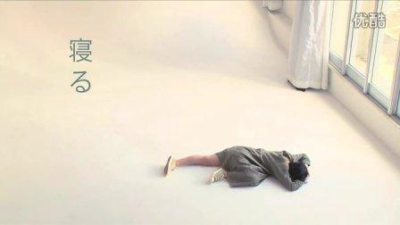test ツイッターメディア - ⬅️🖼️➡️  [神推し] 渡辺美優紀  [Cr. https://t.co/NYelA0dYdA ] [NOGIZAKA46] 北野日奈子[Cr. 乃木坂46 『北野日奈子&和田まあや 予告編』 ] [actress] 波瑠 [Cr. 企業CM『社長への手紙』篇 ] [actress] 新川優愛 [Cr. CM-sofy presents 「すべての就活女子へ」 ] https://t.co/lsqQYcbjsW