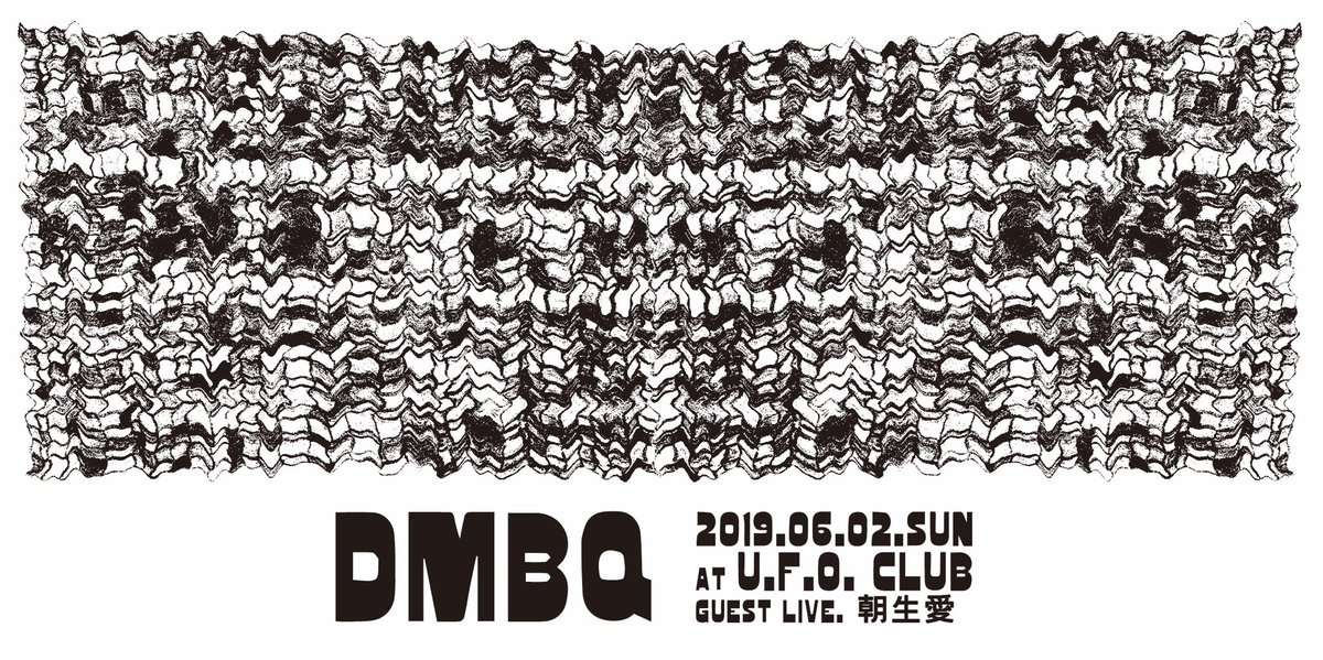 test ツイッターメディア - 6/2(日)【DMBQ・guest live 朝生愛】  LIVE:DMBQ guest live:朝生愛  OPEN 18:30/START 19:00 ご予約受付中!☎︎0353060240 https://t.co/mRjMNKzd39 https://t.co/YhJLn5YaMl