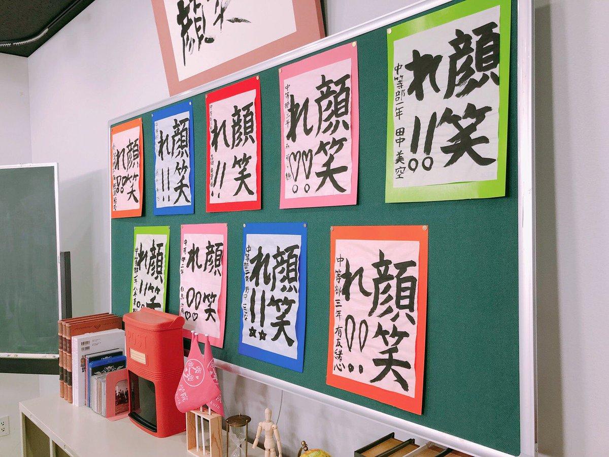 test ツイッターメディア - みなさんもうGWの予定は決まったでしょうか❓ 前回は吉田おばあちゃん・八木おばあちゃんが登場した『さくら学院の顔笑れ!!FRESH!マンデー』🌸 父兄の皆さん、きょうの授業も要チェックですよ〜🎶  #FRESHマンデー  https://t.co/1zZmSjAjoq https://t.co/oLaSP0S1uH