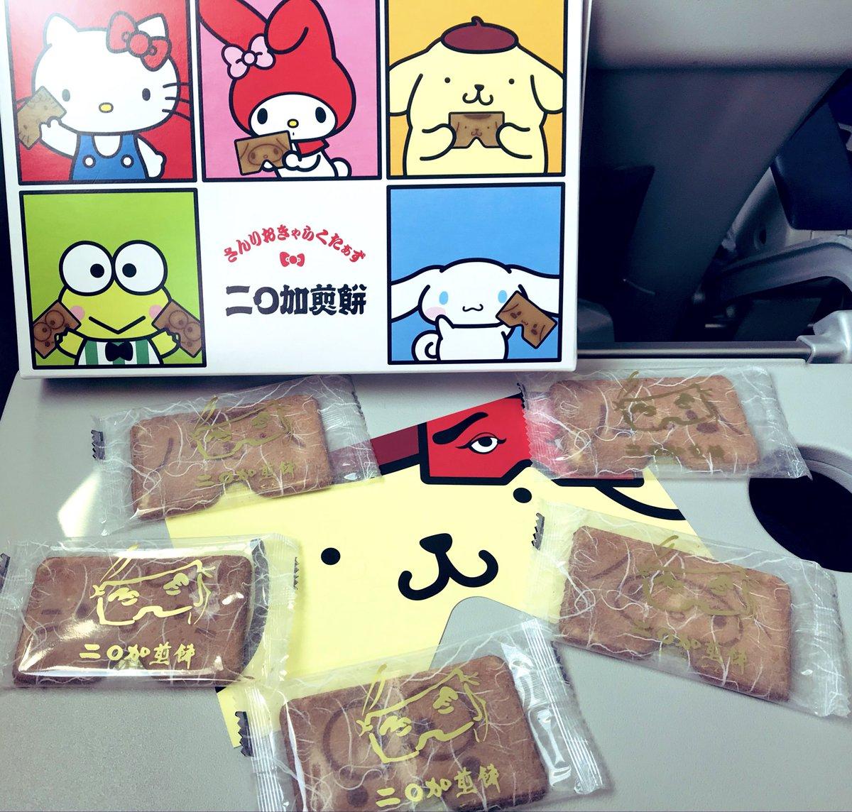 test ツイッターメディア - サンリオにわか煎餅🔥(かわいい) あまおうラスク、博多通りもん、めんべいのプレーンと九州醤油味!  福岡はご飯も美味しいけどお土産も最高\(^o^)/買い過ぎたので金沢→大阪→岡山行く方は貰ってね🙋♀️笑 https://t.co/ySls3Zu5CL