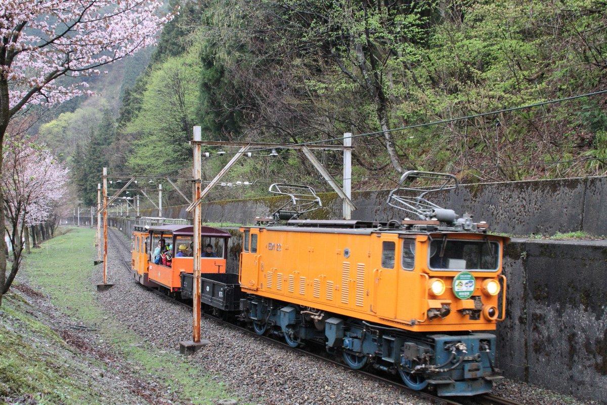 test ツイッターメディア - 22日 (月) 、黒部峡谷鉄道・宇奈月、今朝は小雨。DD24はライトを減光。5列車(28列車)は後ろに保線車№3を連結、小屋平付近までの電車線送電試運転。 今年は黒部市で20,21日に「ももいろクローバーZ]のコンサートがあり、宿の手配が大変でした。今月の撮影は終了。#黒部峡谷鉄道 #トロッコ列車 https://t.co/WncUNYaVE7