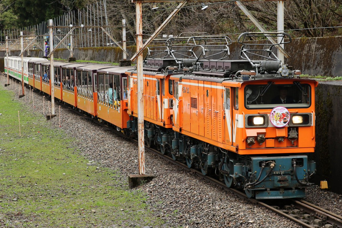 test ツイッターメディア - 2019/04/15 11 EDV35+EDV34+ボハ1000/3100形13 貸切列車(ももいろクローバーZ) ※ももクロ&黒部峡谷鉄道HM 6 EDV34+EDV35+ボハ1000/3100形13 貸切列車(ももいろクローバーZ) ※ももクロ&黒部峡谷鉄道HM https://t.co/FLkZbgXWif