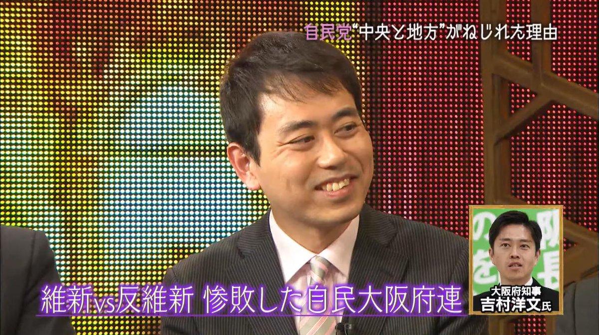 test ツイッターメディア - ニュース女子w 吉村さんの話のときに村上さんを映すのは悪意があるよw https://t.co/2thTK62Wmz