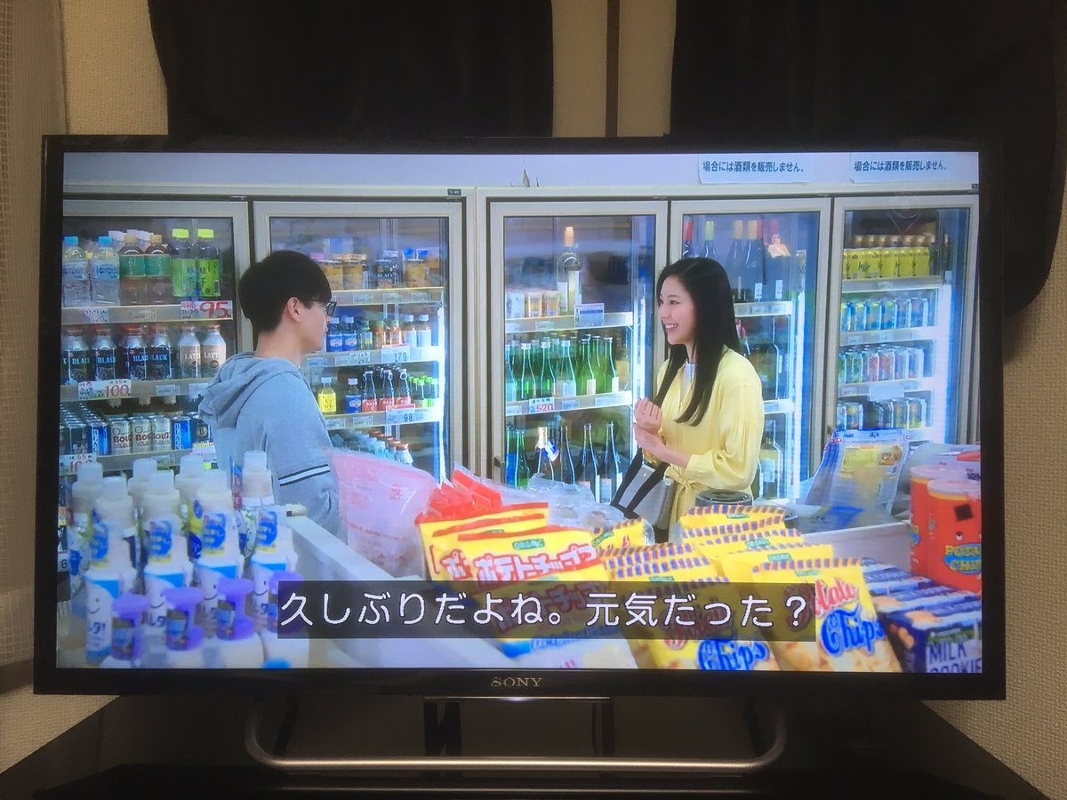 恋空 水沢エレナ 瀬戸康史