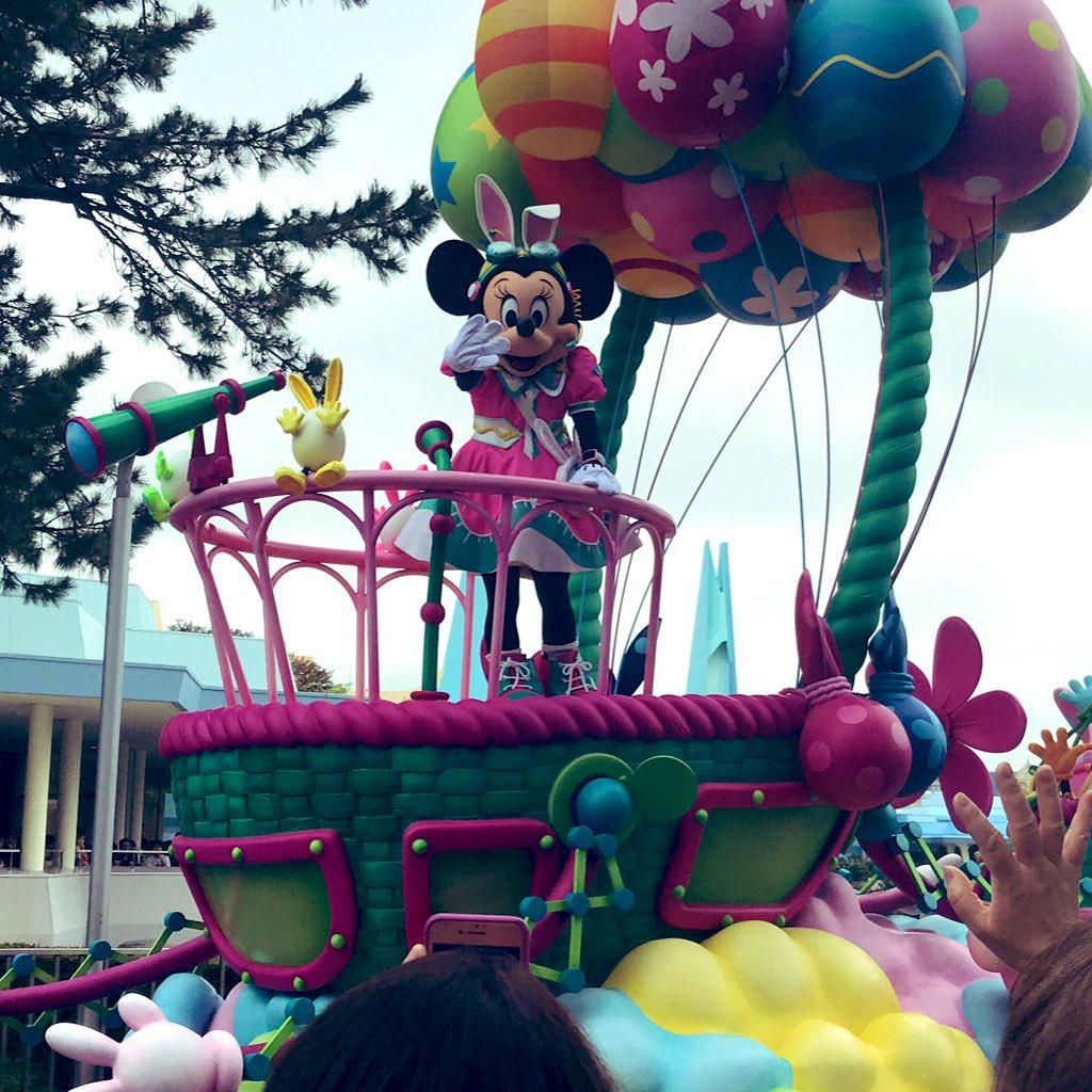 うさぴよ ディズニー パレード
