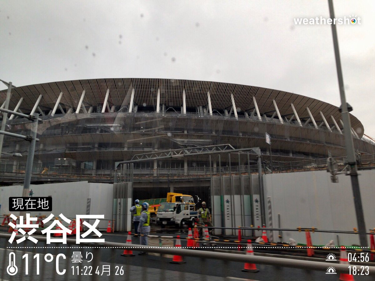 test ツイッターメディア - 今日の新国立競技場  11°C #渋谷区 #weathershot https://t.co/LV6wBhc6SG
