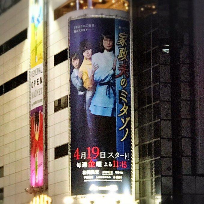 hiraatsuさんのツイート画像