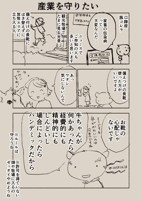 ンヌグム 複素数太郎