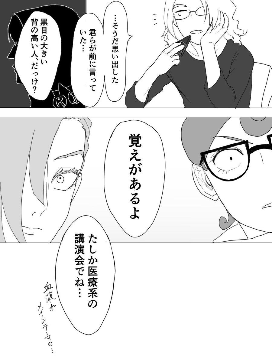 ヤンデレ 小説 ツイステ 夢
