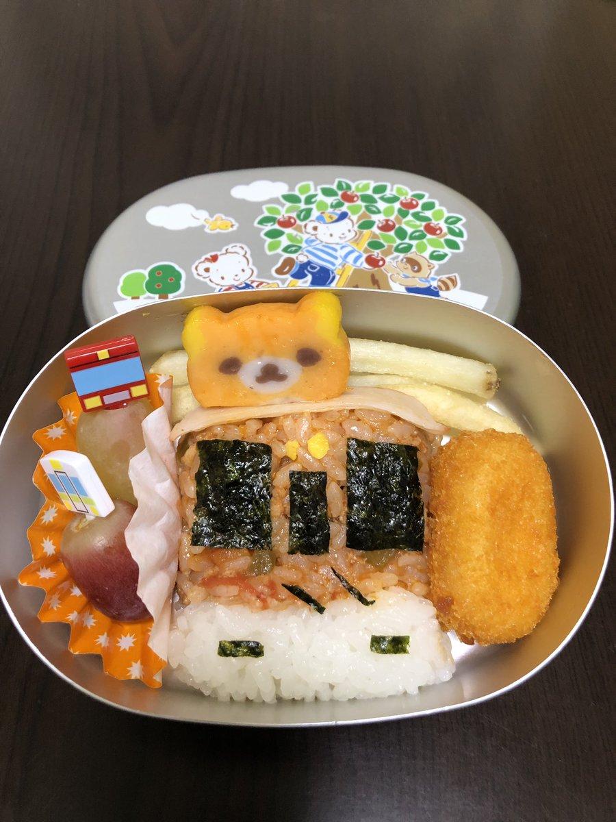test ツイッターメディア - 今日は、阪神電車のキャラ弁に。 昨日の晩御飯のミートソーススパゲッティのソースでオレンジを。 野菜モリモリソースだから、後は少なめでお願いされたので、おかず少なめです。 #阪神電車キャラ弁 #阪神電車 #子鉄のお弁当 #幼稚園のお弁当 #年少 https://t.co/qJyc2KgOZ3