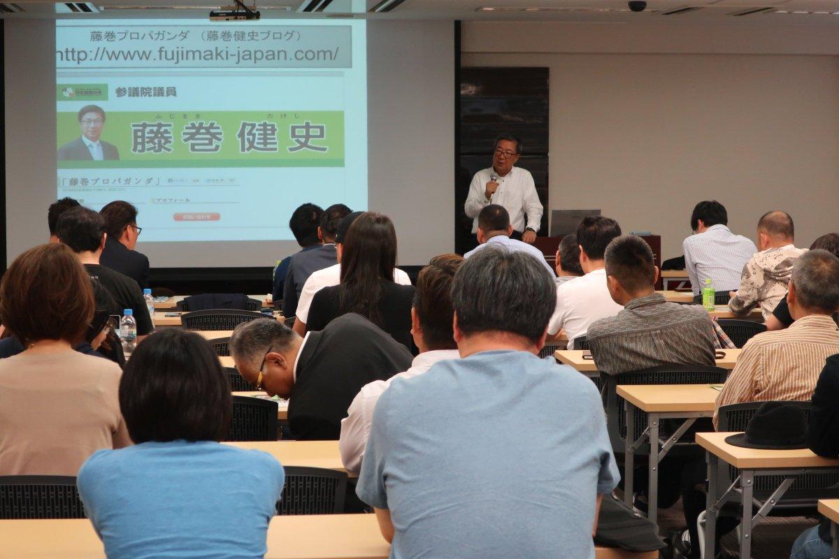test ツイッターメディア - 昨日は大阪にて第4回仮想通貨税制を変える会の講演会を行いました。1時間45分にわたって日本の金融財政の現状、暗号資産の明るい未来、仮想通貨税制改革の進捗状況等をお話しさせていただきました。熱気にあふれていたと思います。ご支援ありがとうございました https://t.co/cni07umQzL