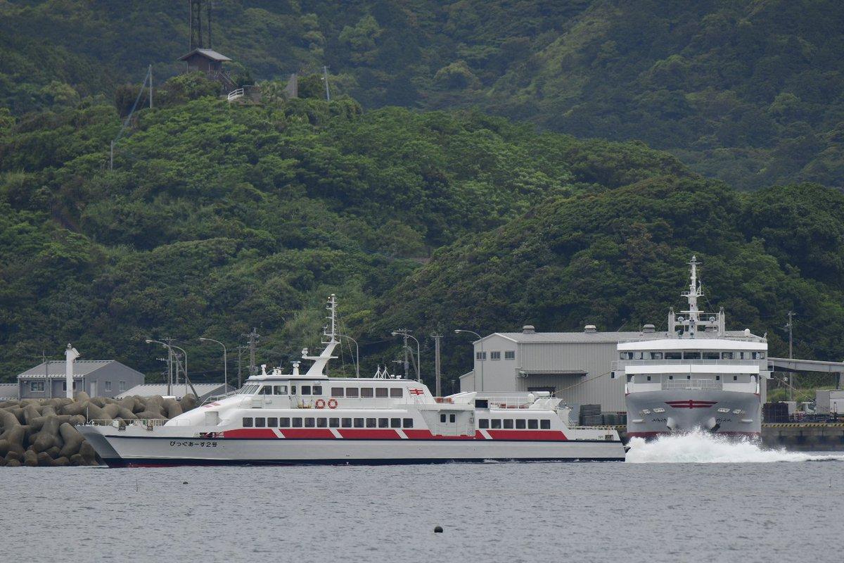 test ツイッターメディア - 有川港に入港後、折り返し佐世保港に向けて出港した九州商船びっぐあーす2号。そのうち1号も撮りに行こう。  双胴船萌え♡ https://t.co/ZI6UZEw6s6