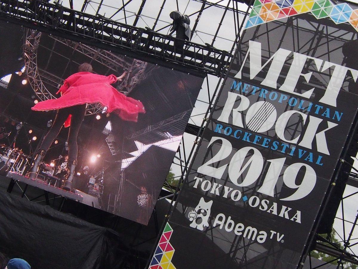 アッゴ マジロックフェス 打首 集客力 人気ロックバンド並に関連した画像-05
