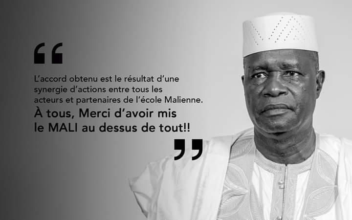 test Twitter Media - 🇲🇱Mali  #Éducation L'accord obtenu est le résultat d'une synergie d'actions entre tous les acteurs et partenaires de l'école Malienne.  À tous, Merci d'avoir mis le #Mali au dessus de tout !    Le ministre de l'éducation nationale https://t.co/iJ0tNFI1a0