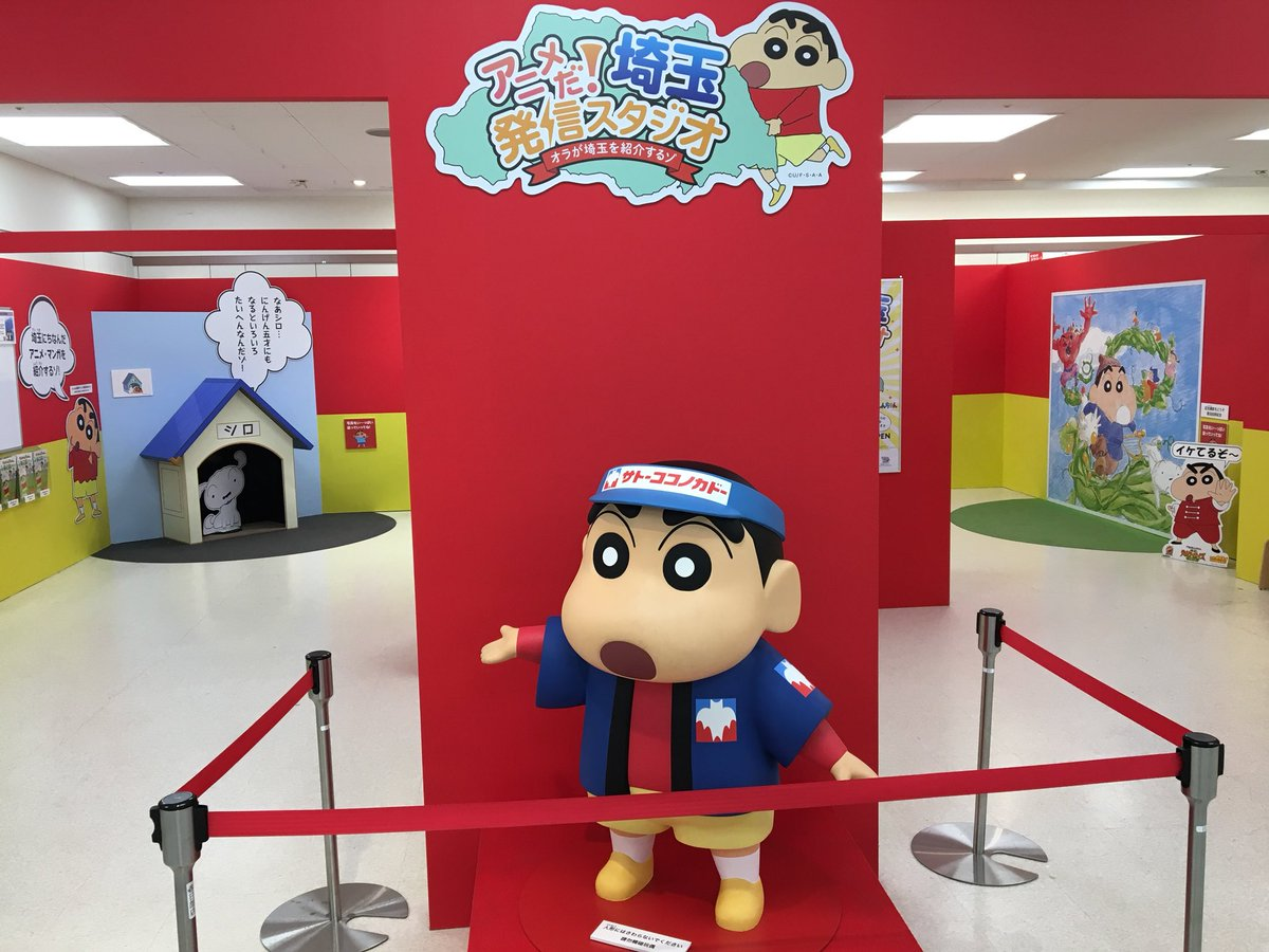 test ツイッターメディア - サトーココノカドーと日本一有名な幼稚園児 https://t.co/oGIoQzmGIP