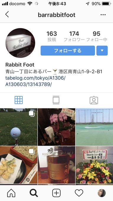 manato_777さんのツイート画像