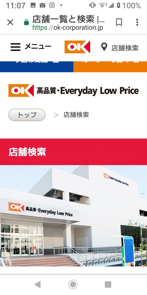 test ツイッターメディア - @larme180198 ワンカットピザ120円で 売っています 後藤久美子が 買い物をしてました https://t.co/wAeXDbPNAP