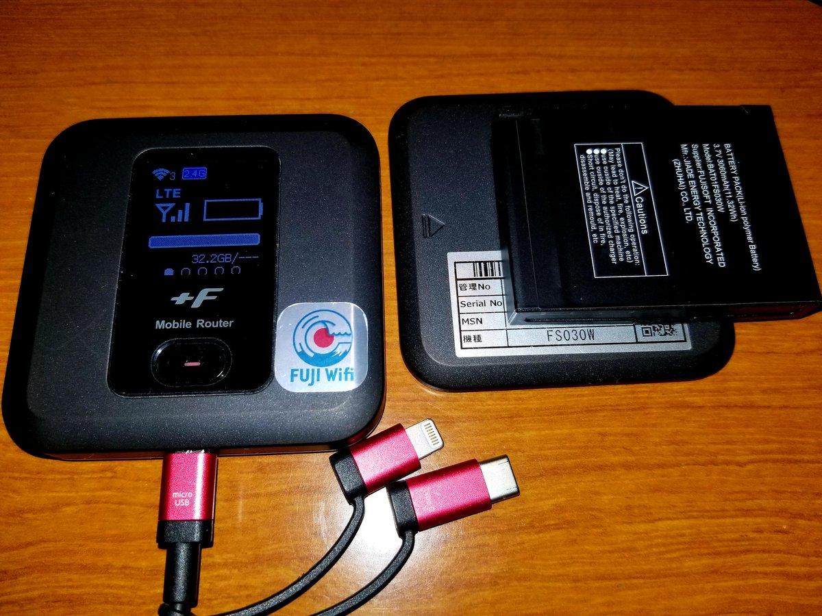 test ツイッターメディア - 今さら知ったんだけど… FUJIWiFi の FS030W は バッテリーレスで使える!! バッテリー長持ちさせられる。 https://t.co/k1qY50cxD1