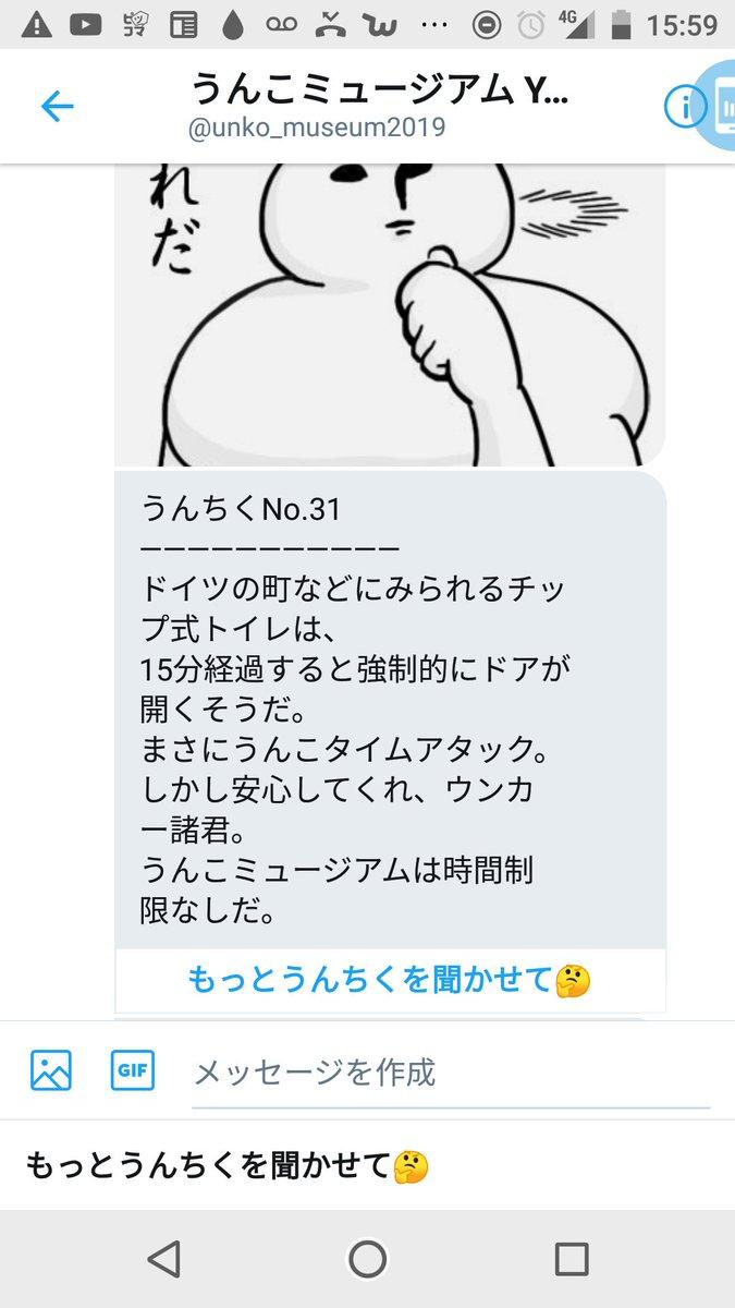 うんこミュージアム 横浜 混雑