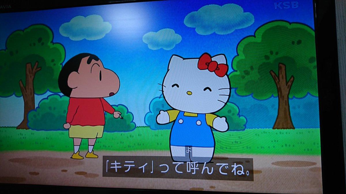放送事故 クレヨンしんちゃん