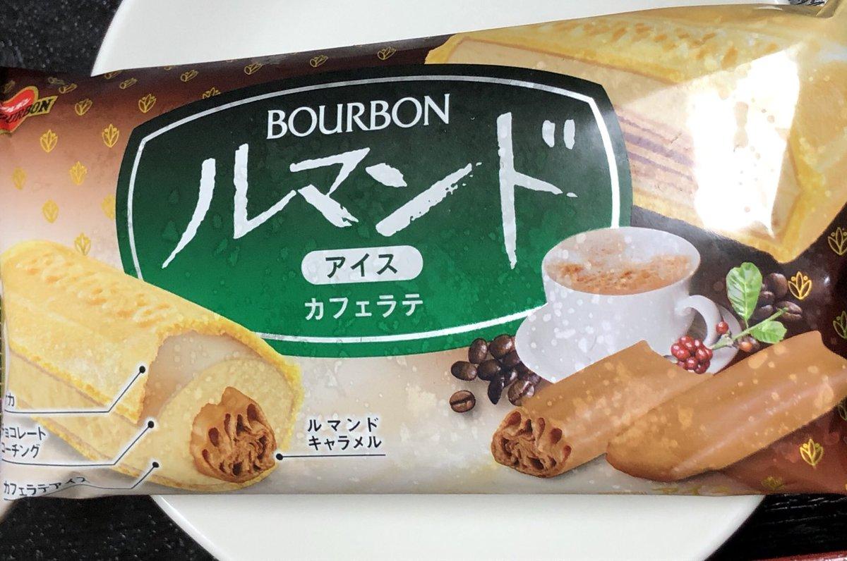 test ツイッターメディア - おやつに  #ルマンドアイス を4分の1食べました(●︎´艸`) カフェラテ♫ひんやりサクサク♫ https://t.co/x0jVjHMUMo