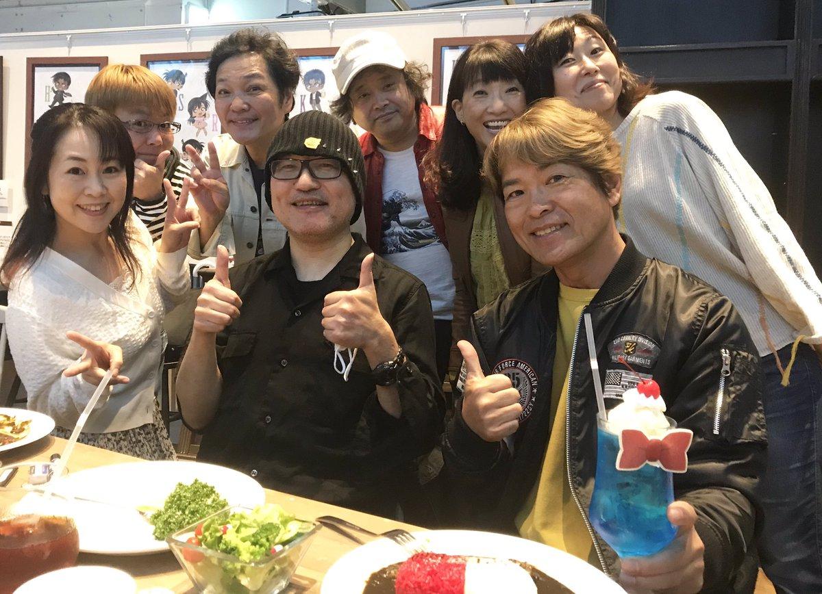 test ツイッターメディア - 今夜は渋谷のロフト2Fにあるコナンカフェに青山剛昌先生を始めとする『名探偵コナン』ファミリーが集結♪コナンカフェならではのお料理やドリンクを楽しんだ*\(^o^)/* https://t.co/GD1CTERTXg