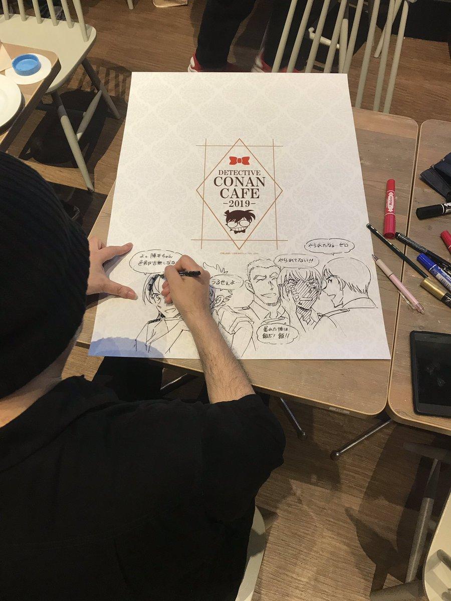 test ツイッターメディア - コナンカフェのポスターに青山先生が即興で警察学校組や様々なキャラを描き下ろし*\(^o^)/*明日以降は額装されて飾られている事だろう(*^^*) https://t.co/QUnAOSqJ1u