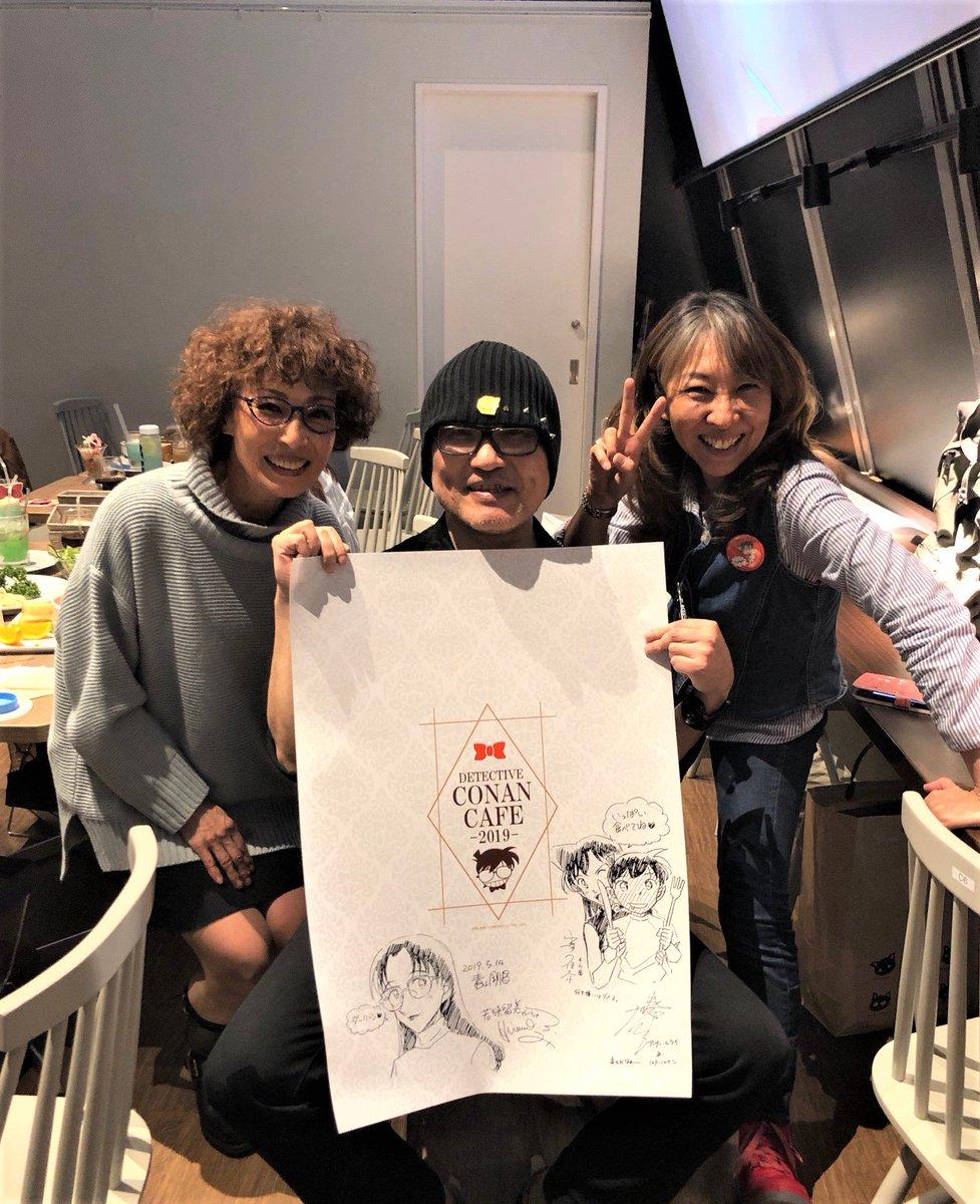 test ツイッターメディア - みんなで収録後、渋谷のコナンカフェに行きました。 なんと先着なさってらした青山先生が、カレー完食後、次々と参加者15キャラの生イラストをササ~~っと描いてくださいました。 明日からカフェに展示かな。 美味しゅう楽しゅうございました♡ コナン役のみなみさんを交え貴重な記念ショット(*´▽`*) https://t.co/xsMPfRj8r0