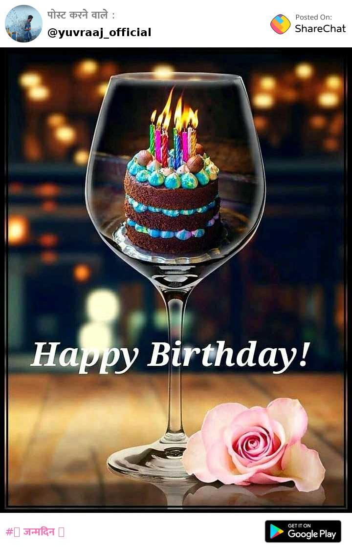 MADHURI DIXIT IS CELEBRATING HER 52ND BIRTHDAY HAPPY BIRTHDAY