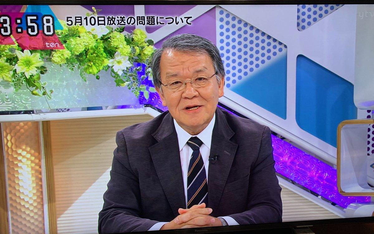 ・若一光司氏