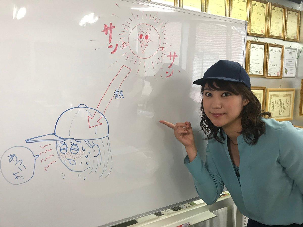 test ツイッターメディア - 北村まあさです。日差しが強くなってきましたね。暑さ対策で帽子をかぶっていても、太陽の熱は帽子の繊維の隙間を通って頭まで届いてしまうそうです。どんなシーンでも太陽の熱をカットするトレたまとは?テレビ東京系列WBSでお伝えします。  ★そのほか番組の詳細はHPで! https://t.co/g78YiijdQ7 https://t.co/TUhdGLxeOR